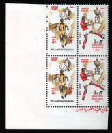EGYPT / 1983 / SPORT / EGYPTIAN FOOTBALL VICTORIES IN AFRICA CUP / AHLY CLUB ( BIBO ) / ARAB CONTRACTORS CLUB / MNH / VF - Unused Stamps