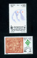 EGYPT / 1994 / UN / UN'S DAY / IYF / INTL RED CRESCENT-RED CROSS UNION / NURSES / MEDICINE / MNH / VF - Egypt