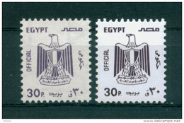 EGYPT / 1991-2001 / OFFICIAL / 30P. WITH & WITHOUT WMK / MNH / VF - Egypt
