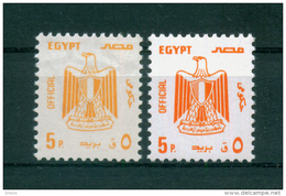 EGYPT / 1991-2001 / OFFICIAL / 5P. WITH & WITHOUT WMK / MNH / VF - Egypt