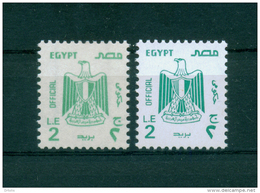 EGYPT / 1991-2001 / OFFICIAL / 2 POUNDS WITH & UNLISTED WITHOUT WMK / MNH / VF - Egypt