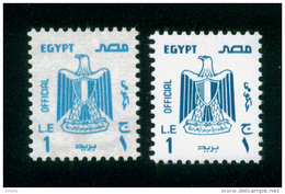 EGYPT / 1991-2001 / OFFICIAL / 1 POUND WITH & WITHOUT WMK / MNH / VF - Egypt