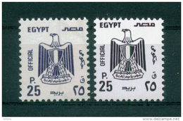EGYPT / 1991-2001 / OFFICIAL / 25P. WITH & WITHOUT WMK / MNH / VF - Egypt