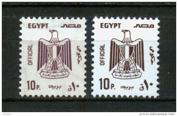 EGYPT / 1991 / OFFICIAL / 10P.  WITH & WITHOUT WMK / MNH / VF - Egypt