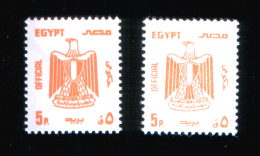 EGYPT / 1985 / OFFICIAL : WHITE & CREAMY PAPER ( MATT GUM ) / MNH / VF - Unused Stamps