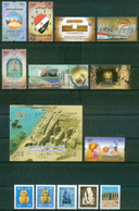 EGYPT / 2017 / COMPLETE YEAR ISSUES / 5 SCANS / MNH / VF . - Egypt