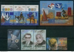 EGYPT / 2016 / COMPLETE YEAR ISSUES / 6 SCANS / MNH / VF . - Egypt