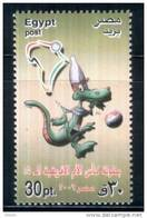 EGYPT / 2006 / SPORT / FOOTBALL / AFRICAN NATIONS CUP  / EGYPTOLOGY / MNH / VF. - Egypt