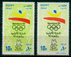 EGYPT / 1992 / COLOR VARIETY / SPAIN / SPORT / OLYMPIC GAMES / BARCELONA 92 / MNH / VF - Egypt