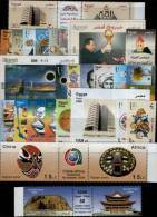 EGYPT / 2006 /  COMPLETE YEAR ISSUES / MNH / VF / 6 SCANS . - Egypt