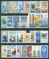 EGYPT / 2019 / COMPLETE YEAR ISSUES INCLUDING THE TWO GANDHI ISSUES / MNH / VF - Egypt