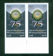 EGYPT / 2020 / ABSOLUTELY RARE IMPERFORATED PAIR / 75TH ANNIVERSARY OF THE ARAB LEAGUE / MNH / F-VF - Egypt