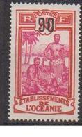 OCEANIE    N°  YVERT  :  60      NEUF AVEC  CHARNIERES      ( Ch  3 / 19 ) - Unused Stamps