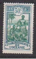 OCEANIE    N°  YVERT  :  70     NEUF AVEC  CHARNIERES      ( Ch  3 / 19 ) - Unused Stamps