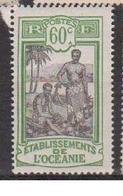 OCEANIE    N°  YVERT  :  56      NEUF AVEC  CHARNIERES      ( Ch  3 / 19 ) - Unused Stamps