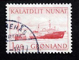 Greenland 1976  Postal Services  Cz.Slania  MiNr.99  FDC ( Lot D 2803) - Greenland