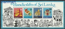 Sri Lanka 1977 Mi Bl 7 MNH ( ZS8 SRIbl7dav132 ) - Jobs