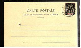35575 - S/CP De BELLEVUE - Martinique (1886-1947)