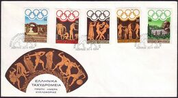 Greece - 1984 - Olympic Games 1984 - FDC - Sommer 1984: Los Angeles