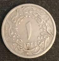 RARE - EGYPTE - EGYPT - 1/10 QIRSH 1911 ( Sans H )  - ( 1327 ) - KM 302 - ( Without H ) - /3 - ٣ - Egypte