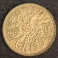 EGYPTE - EGYPT - 10 MILLIEMES 1977 ( 1397 ) - KM 464 - FAO - Egypte