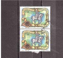 1993 £750 I TASSO E LA STORIA POSTALE - Correo Postal
