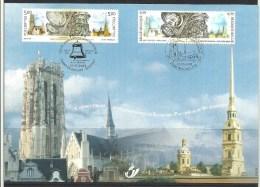 Herdenkingskaart - Carte-souvenir Rusland  3170 HK (cob ) Cote  : 8.00 Euro - Souvenir Cards