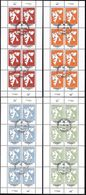 SVALBARD SPITSBERGEN 2020 DEFINITIVES MAPS FULL SHEETS CTO LOCAL STAMPS / ARCTIC TERRITORY POLAR NORTH POLE - Polar Philately
