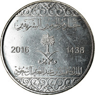 Monnaie, Saudi Arabia, 10 Halalas, 2016/AH1438, SPL, Nickel Plated Steel, KM:75 - Saudi Arabia