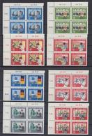 DDR 1059 A -1073 A Eckränder Rechts + Links 4er Block 15 Jahre DDR 15 Werte ** - [6] Democratic Republic