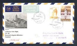 YUGOSLAVIA - First Flight Bucaresti-Zagreb-Munchen-Franfurt, Illustrated Printed Matter With Commemorative Cancel. - 1945-1992 République Fédérative Populaire De Yougoslavie