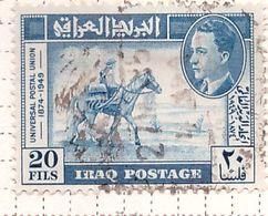 PIA - IRAK  - 1949 : 75° Anniversario Dell' U.P.U.  - (Yv 177) - Iraq