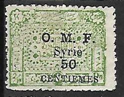 SYRIE N°75 N* - Syrien (1919-1945)