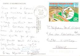 BENIN / PHILATELIE COUPE DU MONDE DE FOOTBALL SUR CARTE POSTALE - Benin