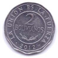 BOLIVIA 2012: 2 Bolivianos, KM 218 - Bolivië