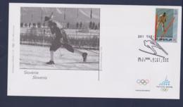 Slovenia FDC 2006 Torino Olympic Games (NB**LAR9-166) - Winter 2006: Torino