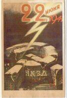 DC3012 - Militaria WW2 Propaganda Germany - Hammer Und Sichel REPRO - Guerre 1939-45