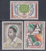 Cameroun  N° 310 / 12 XX  Les 3 Valeurs Sans Charnière  TB - Kameroen (1960-...)