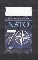 Georgia Georgien 2019 Issued 2020 MNH ** Mi 739 Nato - Georgia