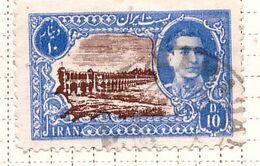 PIA - IRAN  - 1950: Scià Riza Pahalavi E Monumenti - (Yv   718) - Irán
