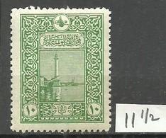 "Turkey; 1917 Vienna Postage Stamp 10 P. ""11 1/2 Perf. Instead Of 12 1/2"" - Nuevos"