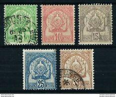 Túnez (Francés) Nº 22/... Cat.49,75€ - Tunisie (1888-1955)