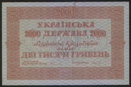 Ukraine 2000 Hryven 1918 Pick 25 VF+ - Ukraine