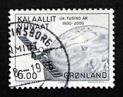 Greenland   1985 MiNr.158  (O) ( Lot E 684 ) - Usati