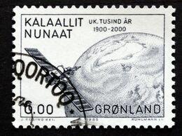 Greenland   1985 MiNr.158  (O) ( Lot E 685 ) - Usati