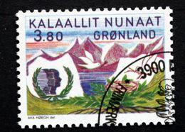 Greenland 1985  International Youth Year      MiNr.160   ( Lot E 687) - Usati