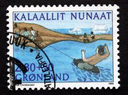 Greenland 1986 MiNr.164  (O) ( Lot E 692 ) - Usati