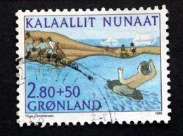Greenland 1986 MiNr.164  (O) ( Lot E 693 ) - Usati