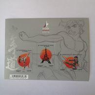 FRANCE Bloc Feuillet Carnet CHAMPIONNATS DU MONDE DE KARATE 2012 ! NEUF ! Collection Timbre Poste - Blocs & Feuillets