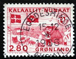 Greenland 1986  Independent Postal Service  MiNr.163   ( Lot E 700) - Usati